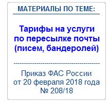 Курьерская лицензия - получить лицензию на курьерские услуги в компании ЮКВ Бизнес в Химках